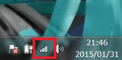 Windows7の画面のWi-Fiマーク