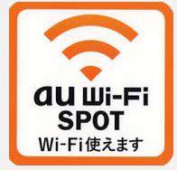 auwi-fi