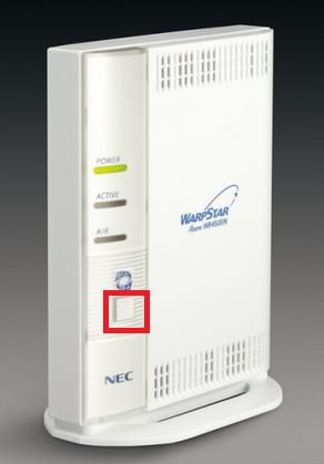 nec無線LAN