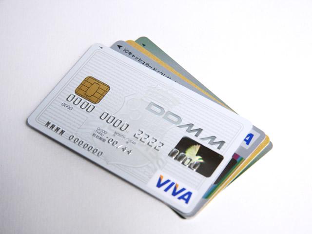 クレジットカード写真