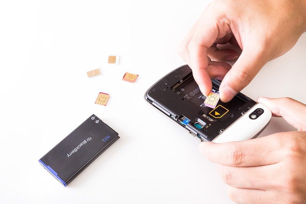https---www.pakutaso.com-assets_c-2014-10-PAK85_blackberrysimkoukan20141025171850500-thumb-1000xauto-5546 (1)