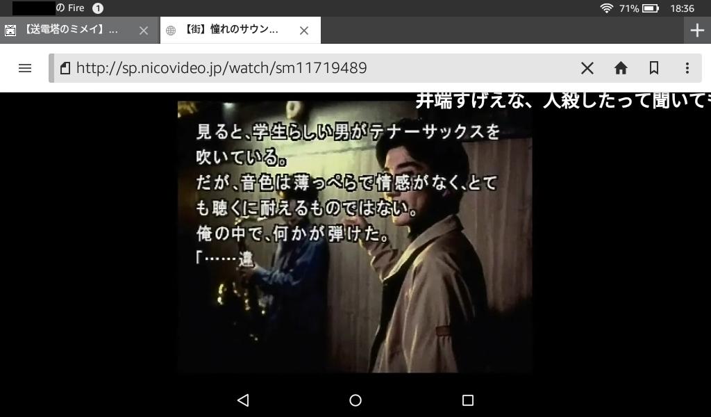 Screenshot_2016-03-11-18-36-16