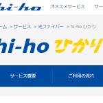 hi-hoひかり