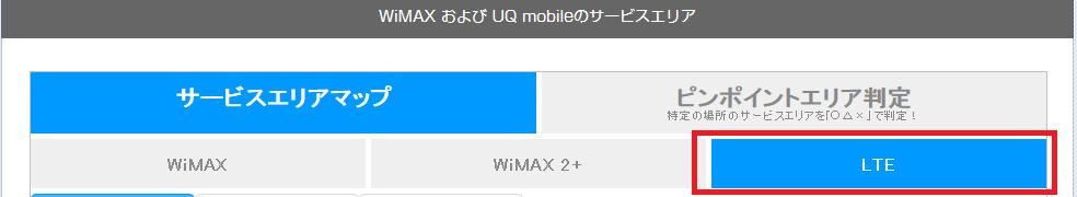 au-lte%e3%82%a8%e3%83%aa%e3%82%a2