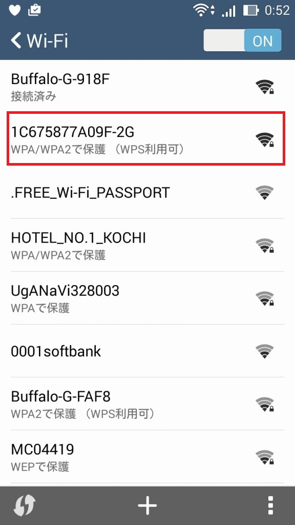 アンドロイドのWi-Fi設定画面で、SSIDが表示されているところ