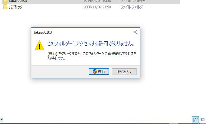 Windowsのダイアログ