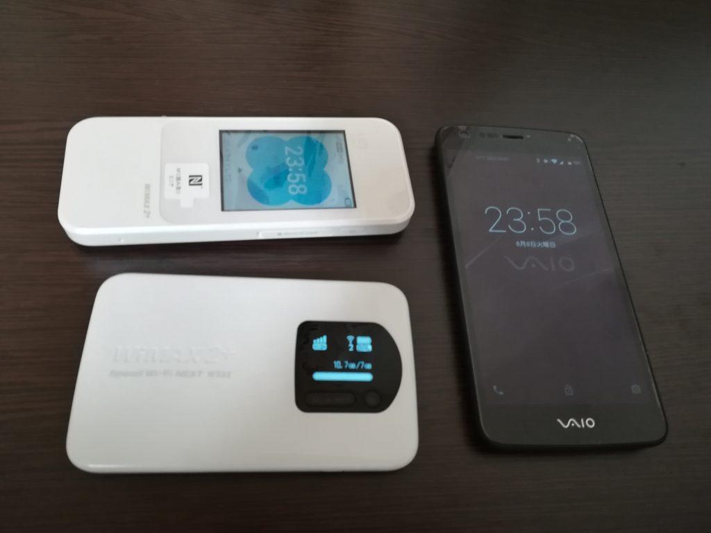 ポケットWi-Fiの種類