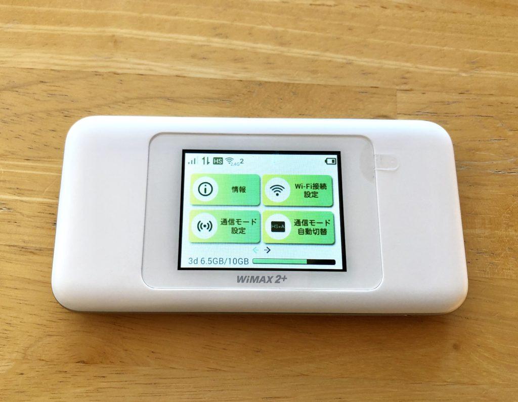WiMAX端末本体の写真
