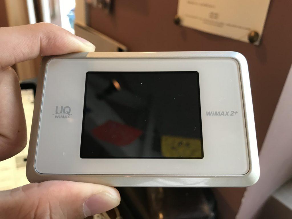 ポケットWi-Fi(WiMAX)本体の画像