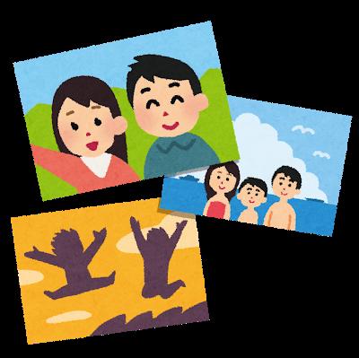 家族や友人の写真のイラスト