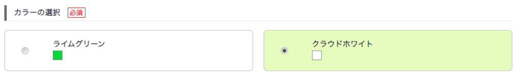 so-net WiMAXカラー選択画面キャプチャ