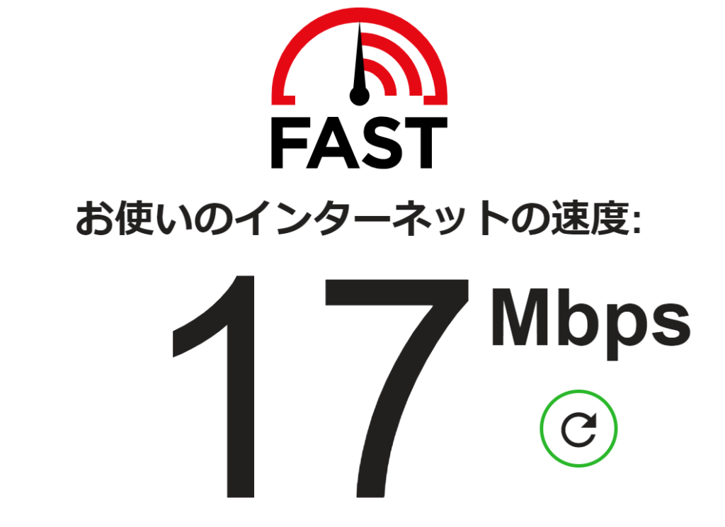 WiMAXで回線速度の測定