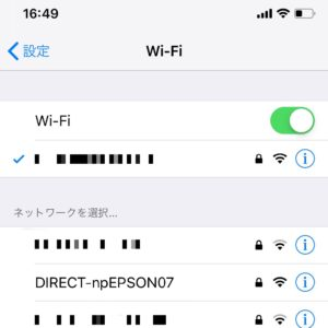 WiFiダイレクト設定方法4