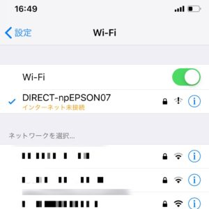 WiFiダイレクト設定方法6