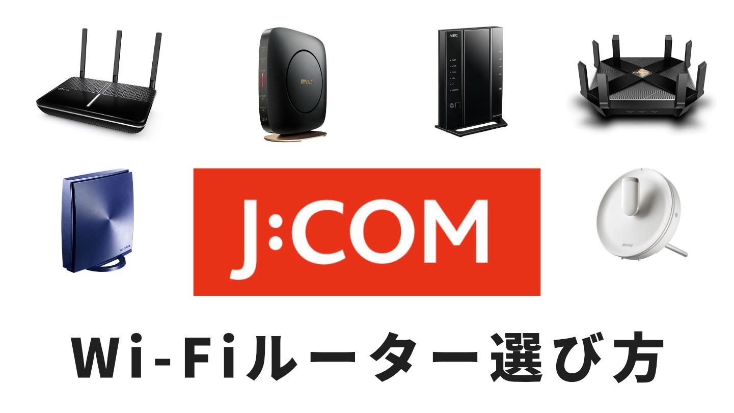 1g jcom