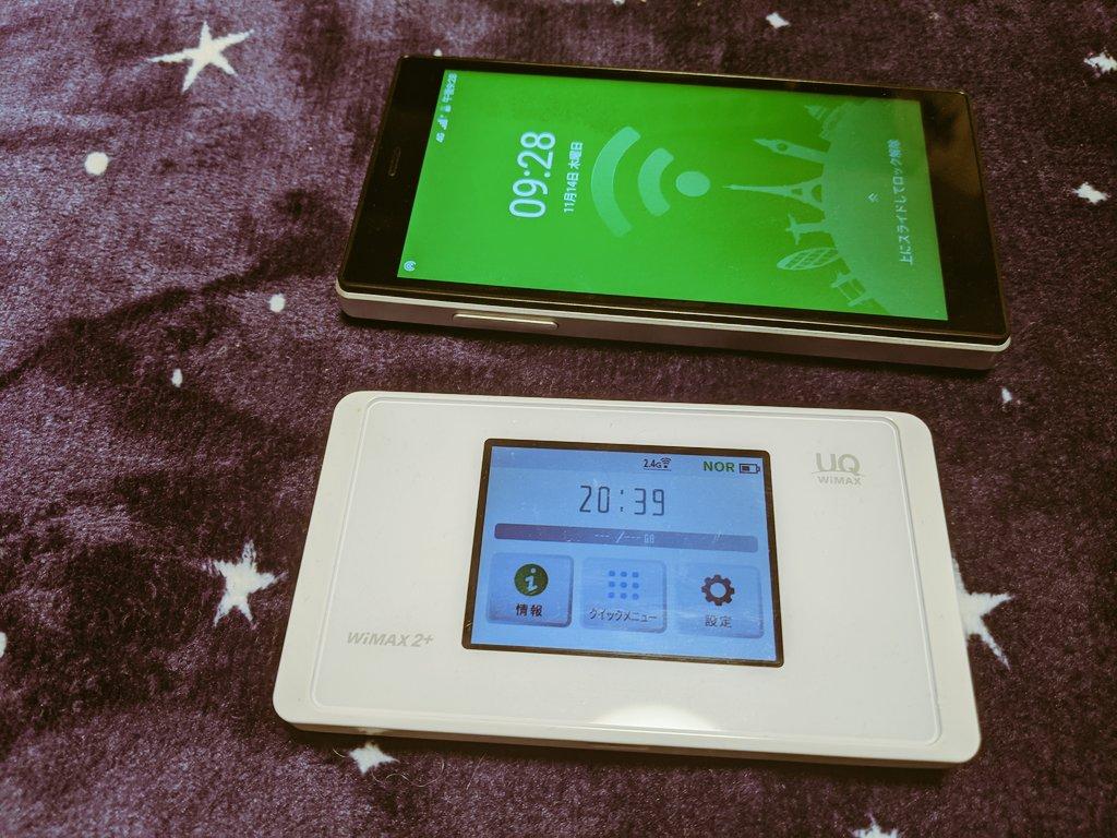 WiMAXとMugenWiFi