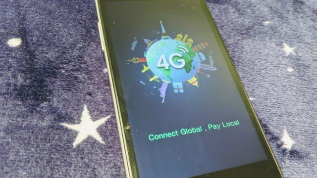 G4_mugen wifi