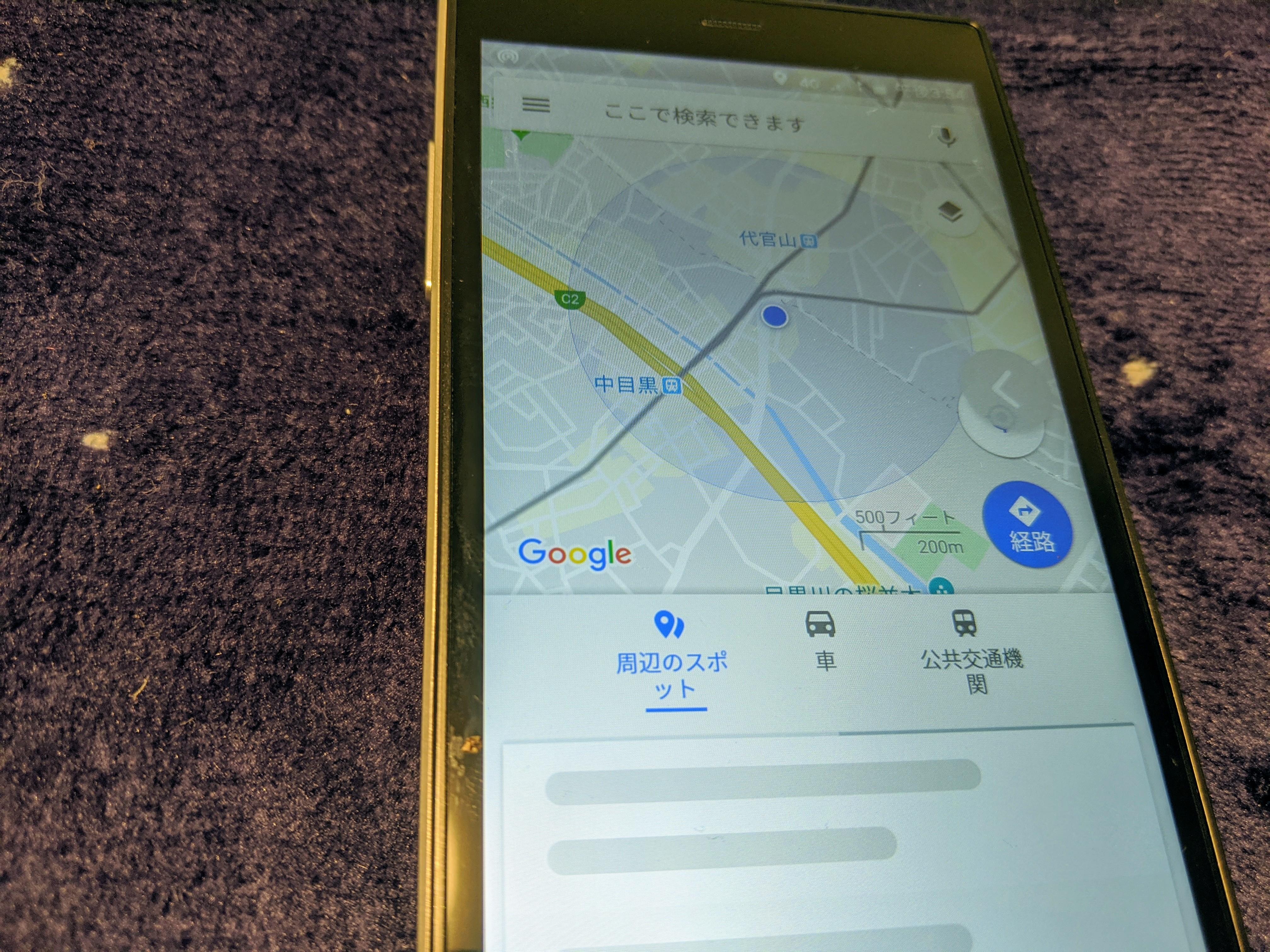 Mugen WiFiのGoogleマップ