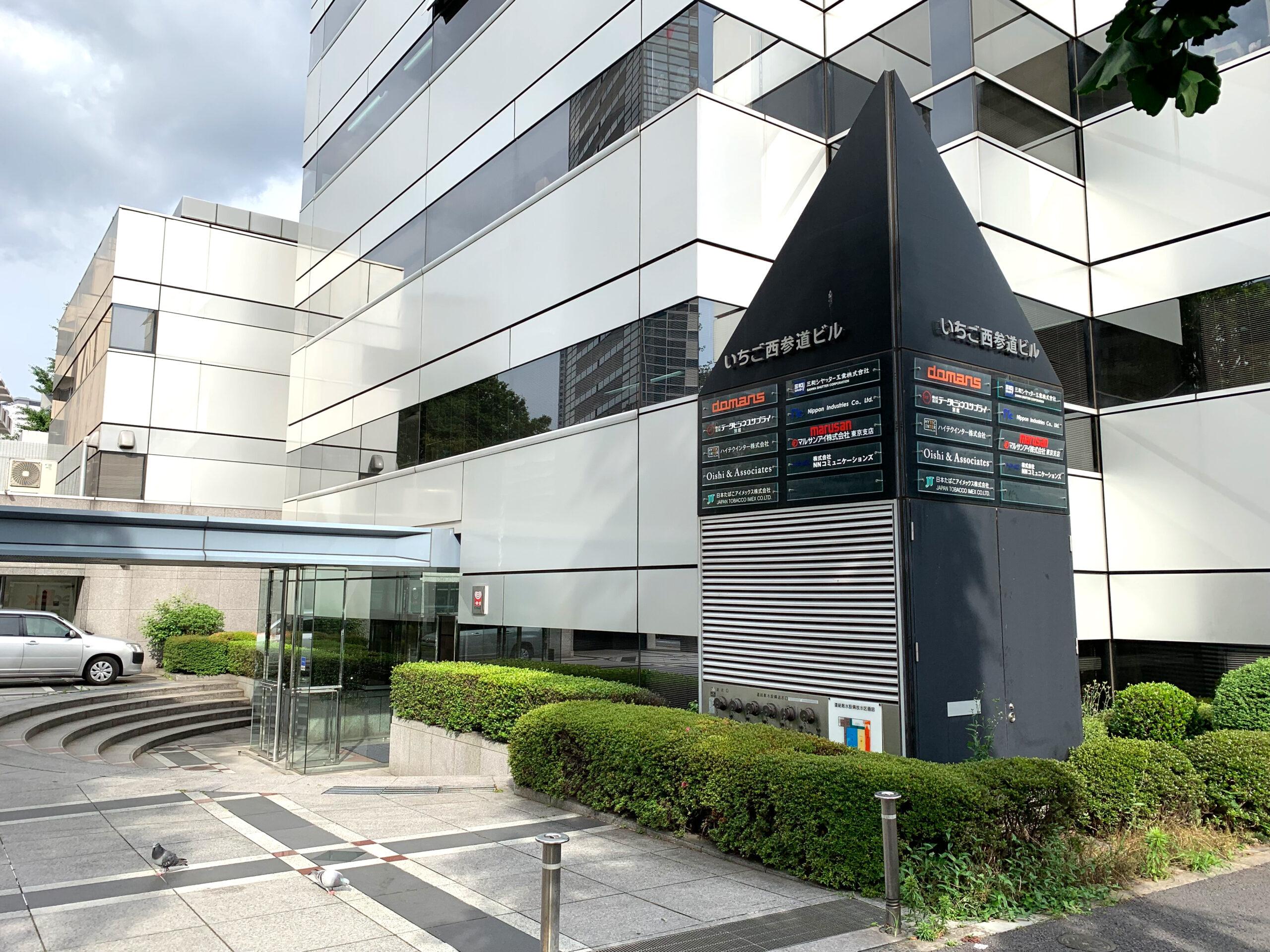 NNコミュニケーションズのオフィス写真